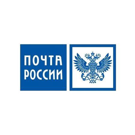 SevenGas доставка Почтой России